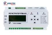 Регистратор электрических процессов РПМ-416. ТОП продаж.